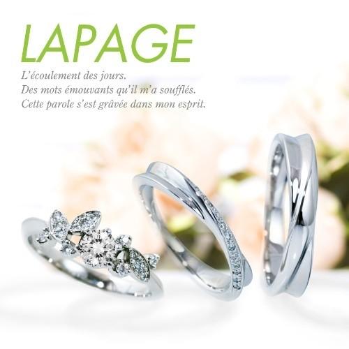 【ジュエリーネモト】ラパージュ・ローズソヴァージュ[野ばら] 結婚指輪 結婚指輪(女性用):¥130,680(税込) ~ 結婚指輪(男性用):¥150,120(税込) ~ 婚約指輪:¥164,160(税込) ~ ~「愛と喜びと純潔」の象徴~ 花の妖精たちがダンスしているように花咲くその姿は、とても無邪気で美しい。大地が生み出した、最高の愛の花「バラ」を宿したリングが花嫁を美しく引き立てます。 左)Pt900/\150,120~ 中)Pt900/\130,680~ 右)Pt900/\164,160~(センターダイア別)