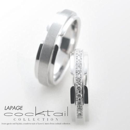 【ジュエリーネモト】LAPAGE cooktail・Cosmopolitan 結婚指輪 結婚指輪(女性用):¥178,200(税込) ~ 結婚指輪(男性用):¥194,400(税込) ~ 代表モデル型番:Cosmopolitan L'S:2012 M'S:2014