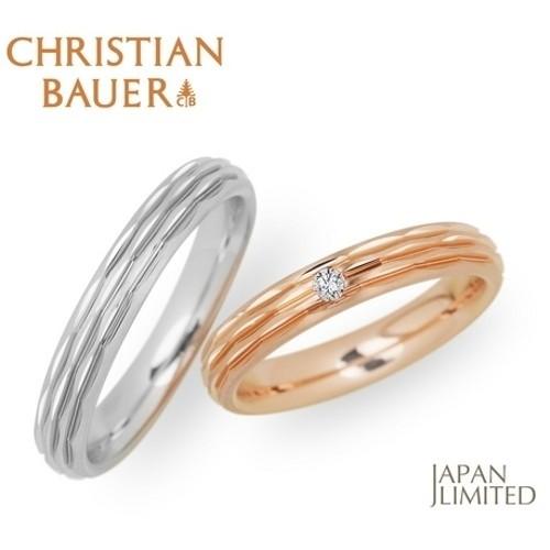 【ジュエリーネモト】クリスチャンバウワー・274371-241629 結婚指輪 結婚指輪(女性用):¥124,000(税込) ~ 結婚指輪(男性用):¥102,000(税込) ~ リング表面の凸凹が印象的。木目をイメージさせるデザインと柔らかな着け心地は指にしっとりとなじむ W/ RG585、Diamond0.03ct 、M/ WG585