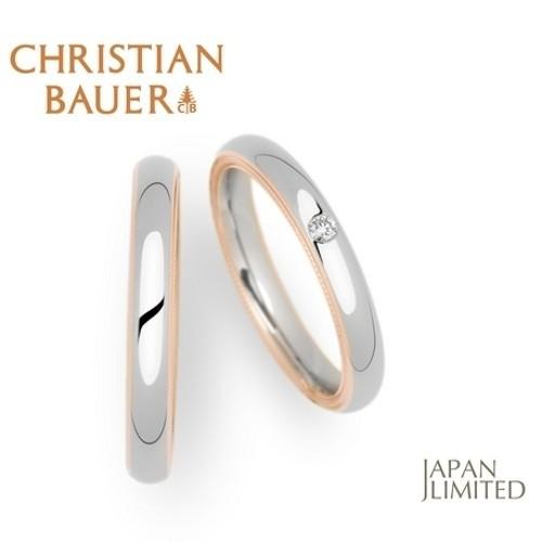 ジュエリーネモト】クリスチャンバウワー・274368-241626 結婚指輪 結婚指輪(女性用):¥153,000(税込) ~ 結婚指輪(男性用):¥133,000(税込) ~ サイドのバウアー・レッドがスリムで繊細なリングにアクセントを。ミル打ちが見え隠れするさりげなさがオシャレ。 W/ RG/WG585、Diamond0.03ct 、M/ RG/WG585