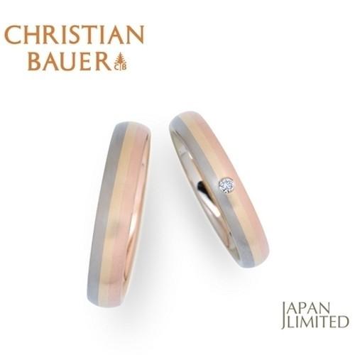 ジュエリーネモト】クリスチャンバウワー・274365-241623 結婚指輪 結婚指輪(女性用):¥132,840(税込) ~ 結婚指輪(男性用):¥128,520(税込) ~ 3色のバウアー・ゴールドをあしらったオシャレなリング。華やかなゴールドもマット仕上げで落ち着いた雰囲気に。 W/ RG/RE/WG585、Diamond0.02ct 、M/ RG/RE/WG585