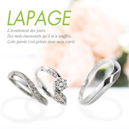 ジュエリーネモト】ラパージュ・ジャスマン[ジャスミン] 結婚指輪 結婚指輪(女性用):¥130,680(税込) ~ 結婚指輪(男性用):¥109,080(税込) ~ 婚約指輪:¥139,320(税込) ~ ~あなたへの愛のしるし~ 風に乗りオリエンタルな香り漂うマリッジリング。インドでは恋人にもっらったこの花を髪の毛に編みこんで愛のしるしにしたと言う。 左)Pt900/\109,080~ 中)Pt900/\130,680~ 右)Pt900/\139,320~(センターダイア別)