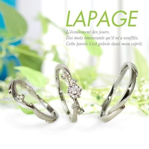 【ジュエリーネモト】ラパージュ・ベビーズブレス[かすみ草] 結婚指輪 結婚指輪(女性用):¥91,800(税込) ~ 結婚指輪(男性用):¥103,680(税込) ~ 婚約指輪:¥113,400(税込) ~ ~大切な人をそっとやさしく、包み込む~ そんなかすみ草の繊細な姿…そう、傍にいるだけで優しい気持ちにしてくれる。感謝の気持ちが溢れ出す…。 左下)Pt900/\91,800~ 左上)Pt900/\113,400~(センターダイア別) 右)Pt900/\103,680~