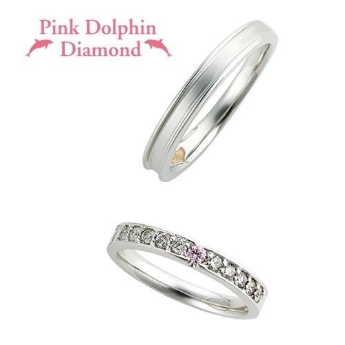 ジュエリーネモト】Pink Dolphin Diamond・1255146/1255147 結婚指輪 結婚指輪(女性用):¥172,800(税込) ~ 結婚指輪(男性用):¥99,360(税込) ~ 代表モデル型番:L'S:1255146 M'S:1255147 恋人同士や夫婦でピンクドルフィンに遭遇すると幸運が訪れ、生涯添い遂げられるといわれています。 そのピンクドルフィンをピンクゴールドでリングの内側にあしらい、二人の永い幸せを祈ります。 ピンクダイヤモンドがセッティングされていて、可愛らしい華やかな印象を与えるマリッジリングです。 【取り扱い店舗】水戸本店