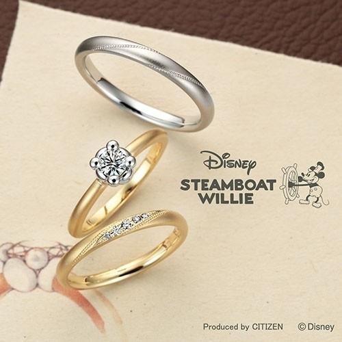 【ジュエリーネモト】Disney STEAMBOAT WILLIE 結婚指輪 結婚指輪(女性用):¥82,080(税込) ~ 結婚指輪(男性用):¥82,080(税込) ~ 代表モデル型番:siffte  L'S:CND-085(ER)CND-086 M'S:CND-087 1928年にアメリカで公開されたディズニー映画『蒸気船ウィリー』をモデルにしたブライダルリング。 クラシカルなテイストの中に、ディズニーらしい雰囲気を施したデザインが人気です。 エンゲージリングは、台座の部分にミッキーの形をあしらい、耳形の爪でダイヤをセッティングする等、遊び心に溢れています。