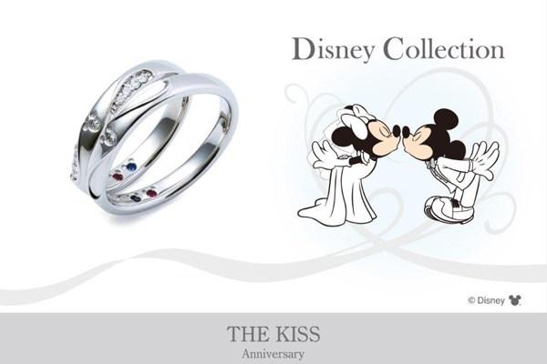 THE KISSディズニーコレクション